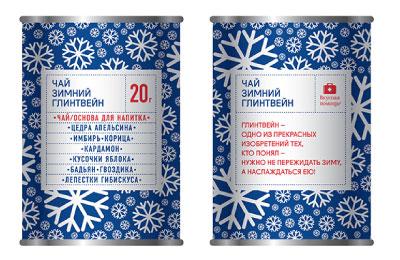 Чай зимний глинтвейн