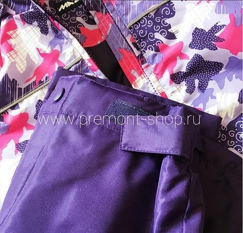 Комплект Мазима Фиолетовый океан для девочек (Весна-Осень 2018)