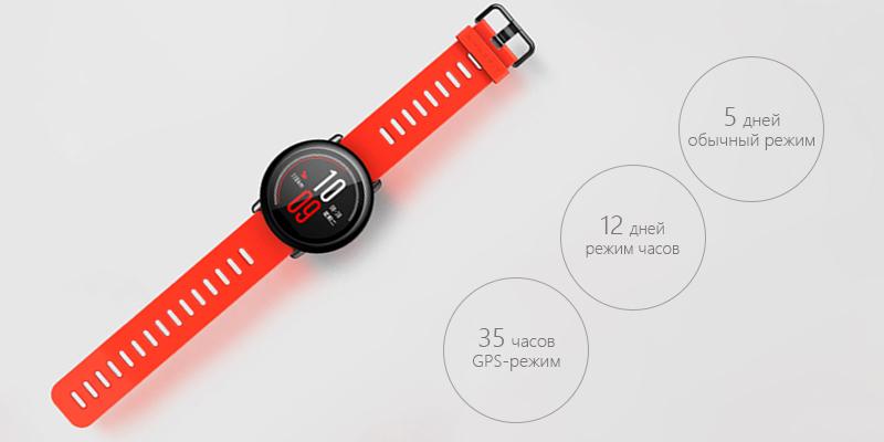 Часы Amazfit Pace (international version/оранжевый)