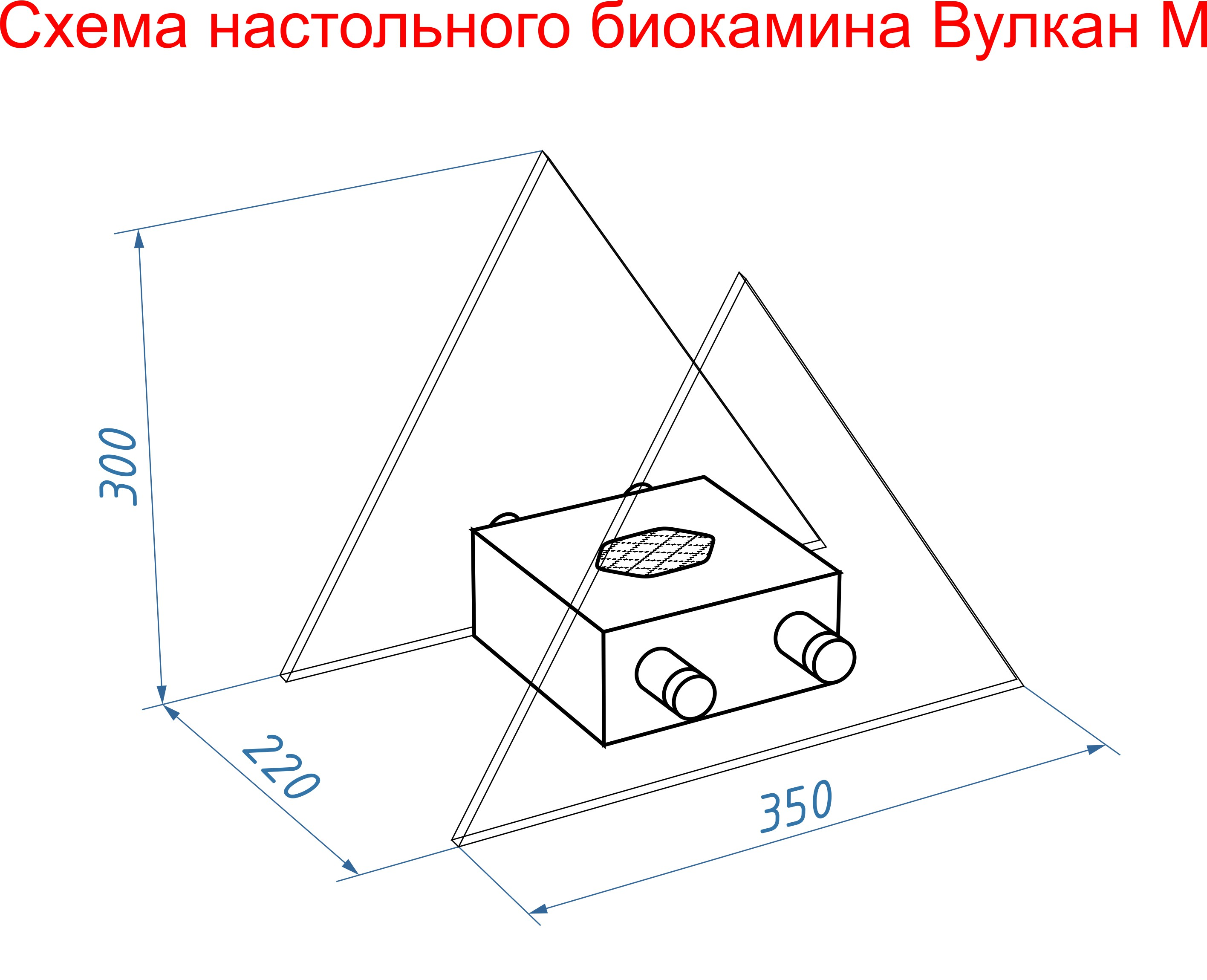Biokamin-nastolnyy-Lux-Fire-Vulkan-M-chernyy_004.jpg