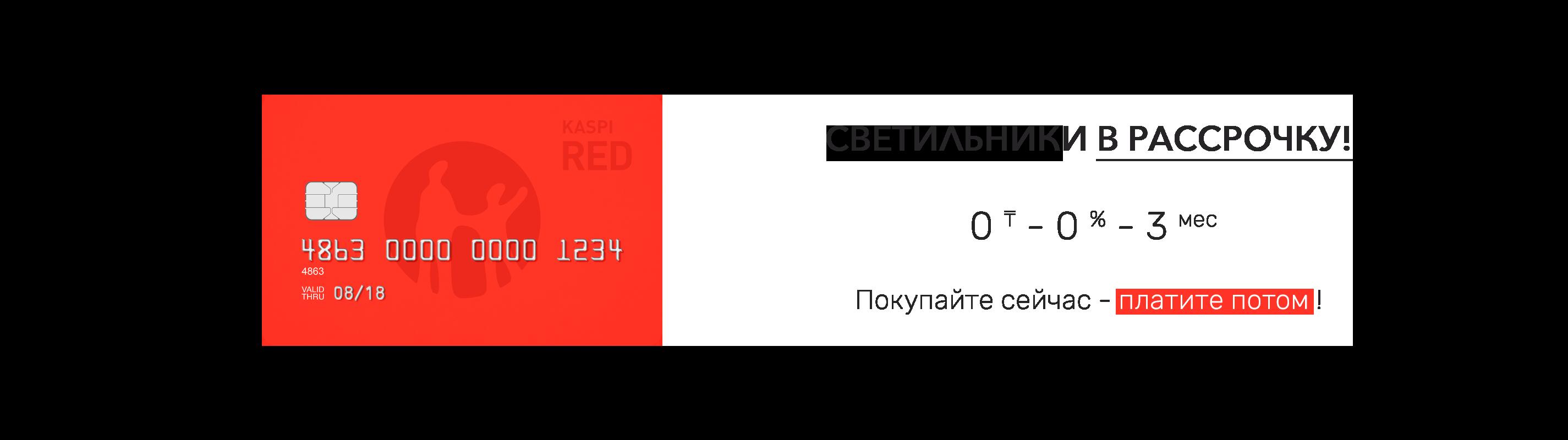 Слайдер Блок 14