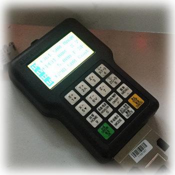 Drevox.ru_Токарно_фрезерный_станок_с_ЧПУ_LTT-XZ-8_DSP-контроллер