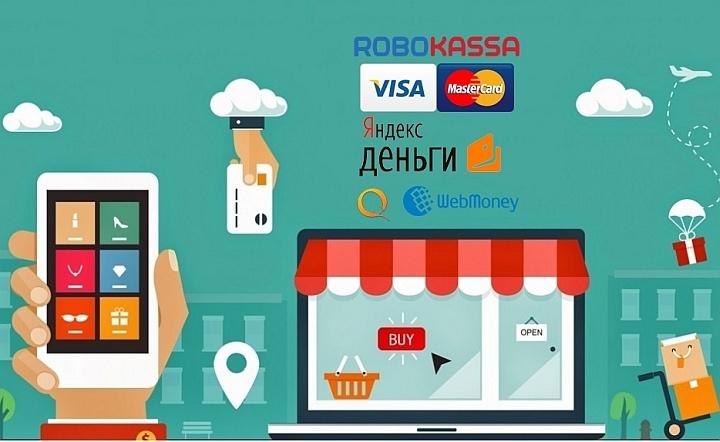 Существуют фискальные регистраторы для продаж одновременно в интернете и офлайне