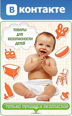 vkontakte.jpg