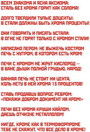 все_дело_в_хроме.jpg