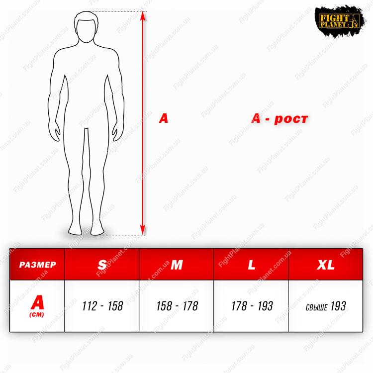 Размерная сетка таблица защита голени Hayabusa