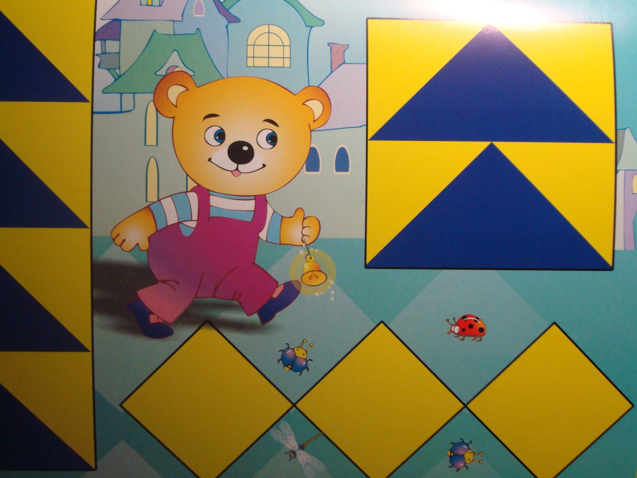 Альбом кубики Никитина 2-5 лет