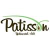 Ресторан Патиссон