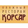 korsar_logo.jpg