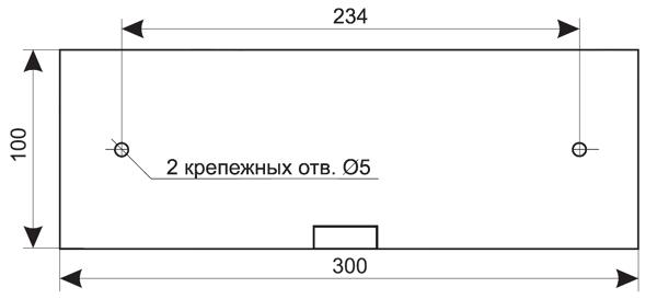Установочные размеры для пожарного светового табло ЛЮКС-220