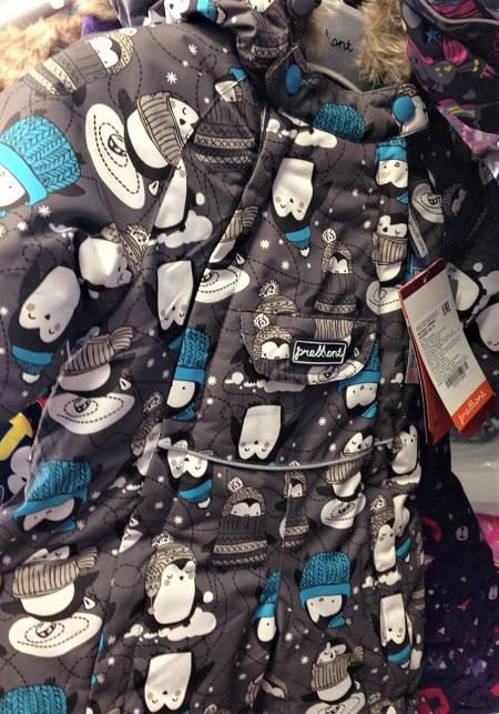 Зимний комбинезон Premont Зоопарк Калгари в официальном магазине Premont-shop