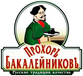 Бакалейщик - торговый знак