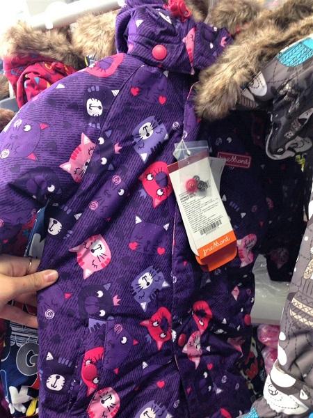 Зимний комбинезон Premont Виннипег в официальном магазине Premont-shop