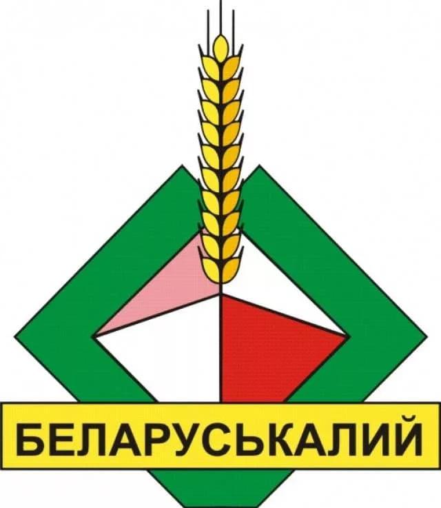 Беларуськалий - товарный знак