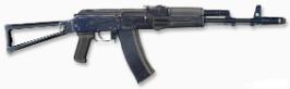 АКС-74