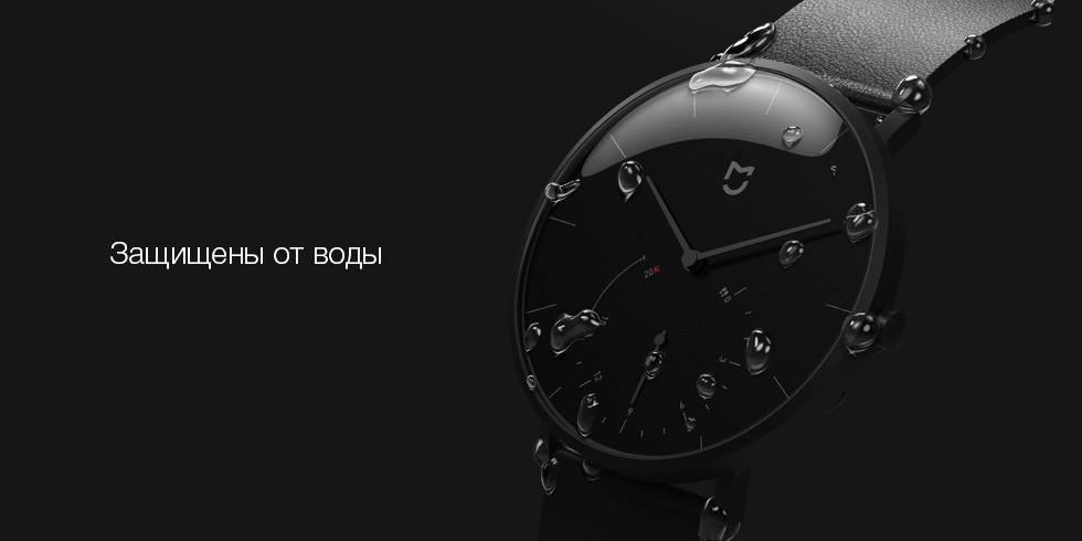 Часы наручные Mijia Quartz Watch