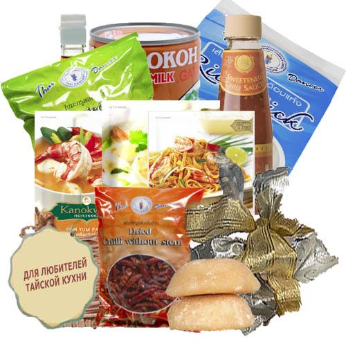 thai food discount