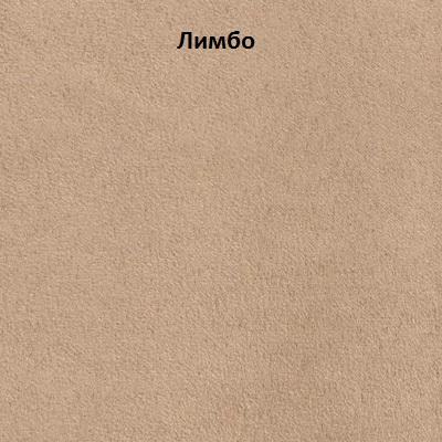 Лимбо.jpg