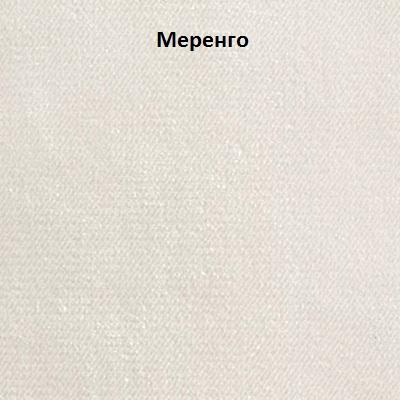 Меренго.jpg