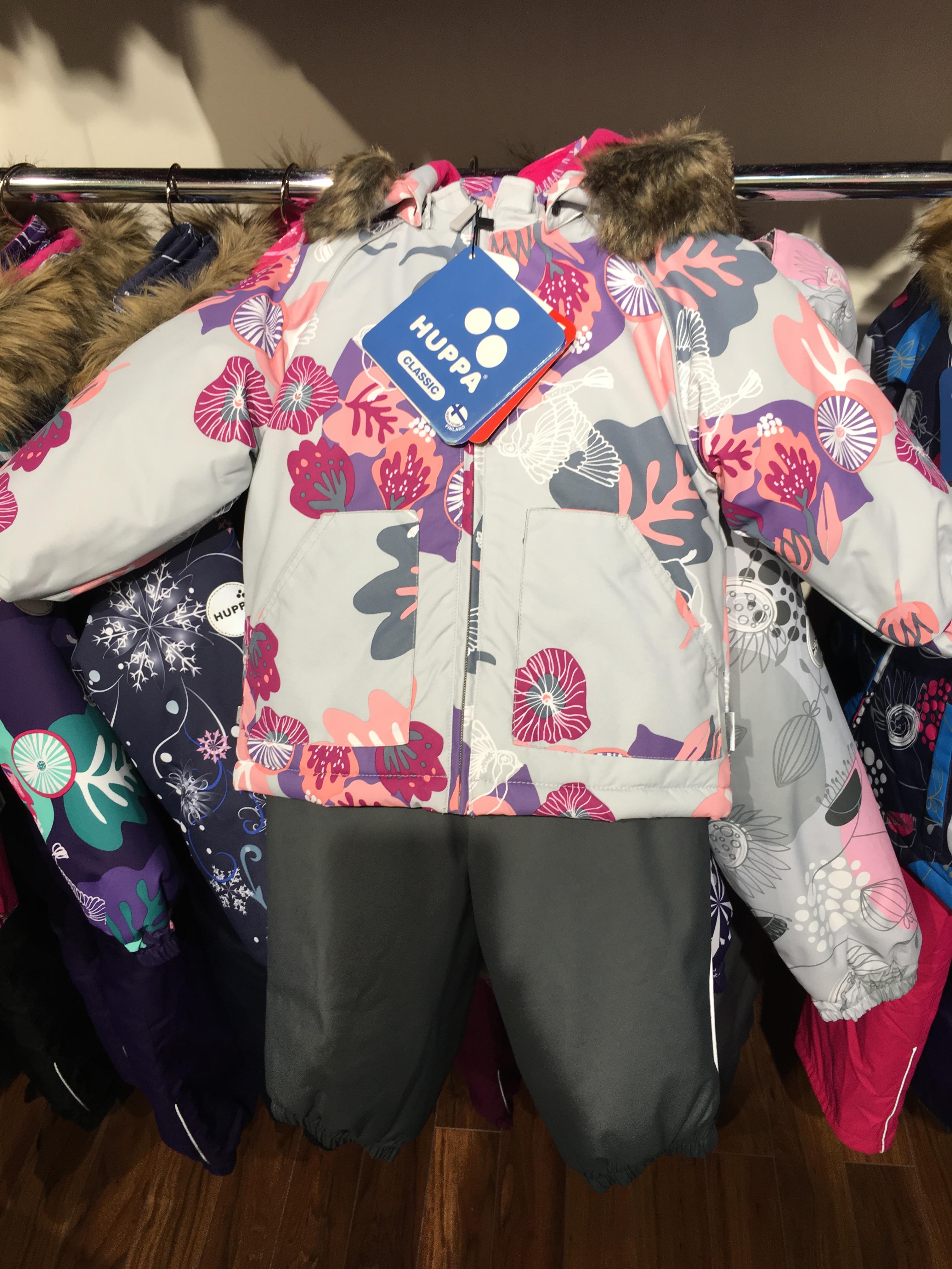 Хуппа (Huppa) зимний комплект купить со скидкой