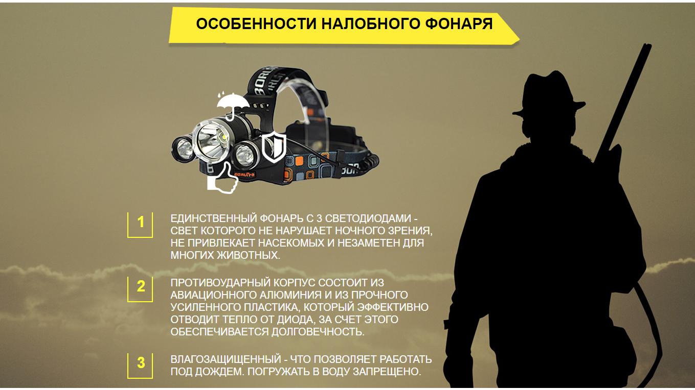 Cверхмощный налобный фонарь Boruit RJ-3000 - (IP55) CREE T6x3