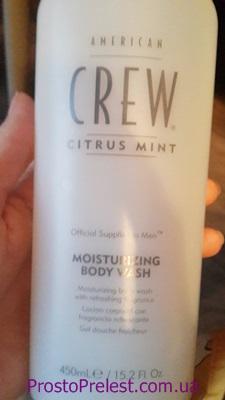 American Crew Refreshing Body Wash Citrus Mint