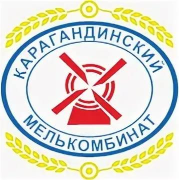 Карагандинский мелькомбинат - товарный знак