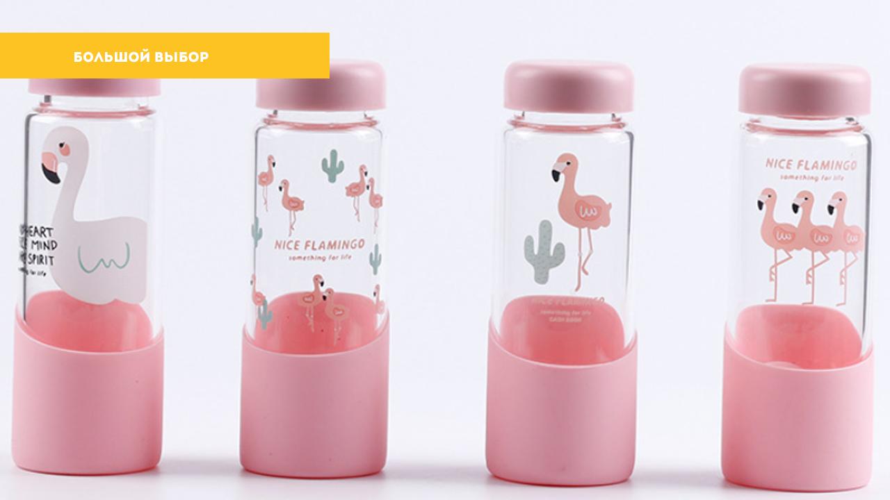 """Бутылка для воды """"Три Фламинго"""""""