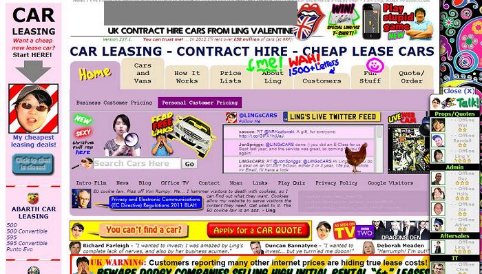 Пример ужасного оформления сайта