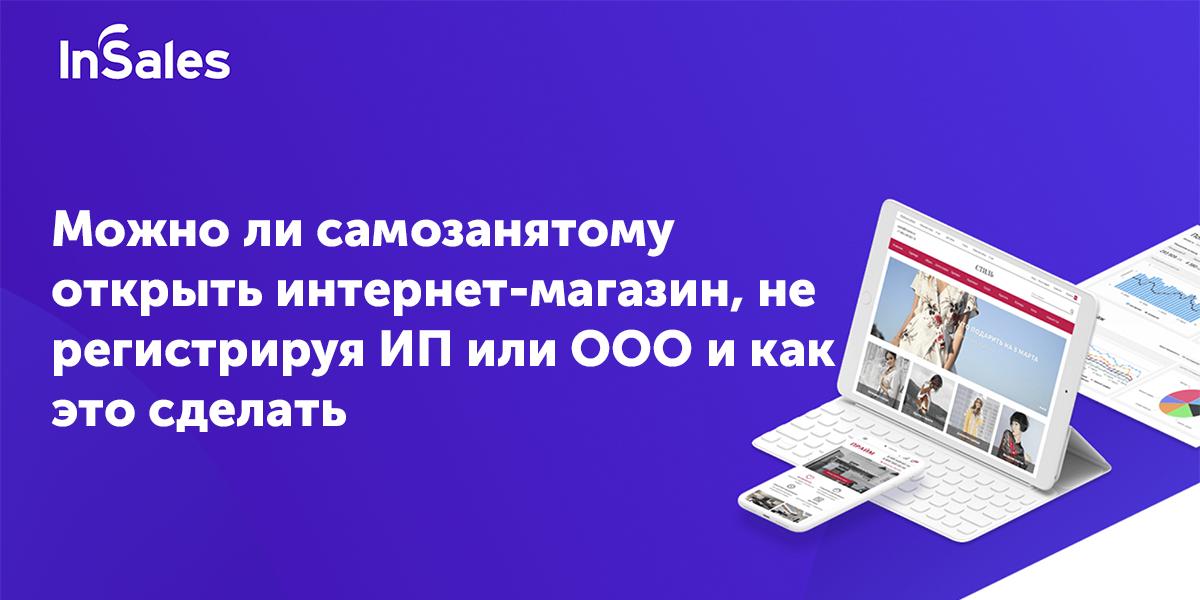 налоговый сайт декларация 3 ндфл