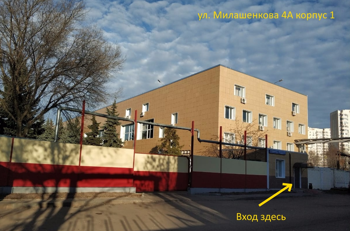 Интернет-магазин страз StrazOK.ru на улице Милашенкова 4А корпус 1