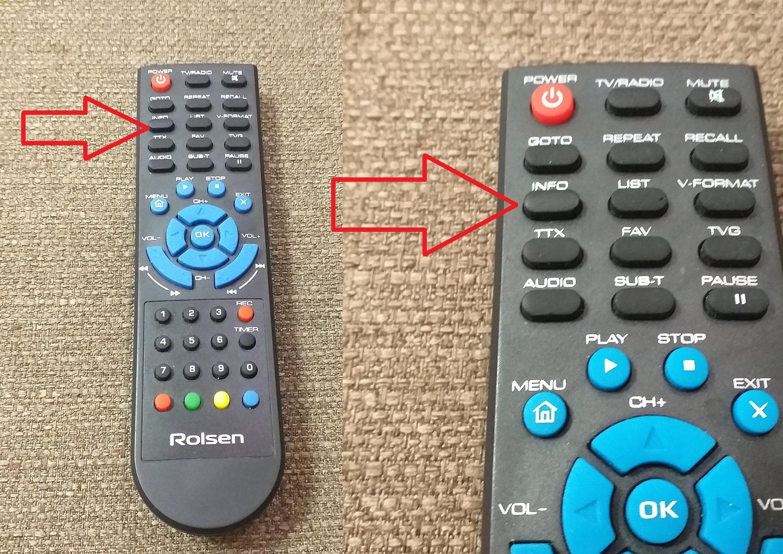 Куда направить антенну для приема цифрового ТВ& настройка антенны - кнопка Инфо на пульте для того чтобы узнать информацию об уровне и качестве цифрового тв сигнала