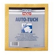 Специальный замшевый платок для впитывания влаги после мытья автомобиля и стекол.