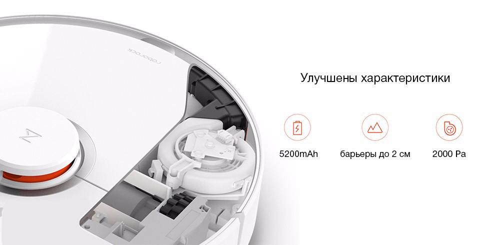 Робот-пылесос Xiaomi Mi Roborock Sweep One