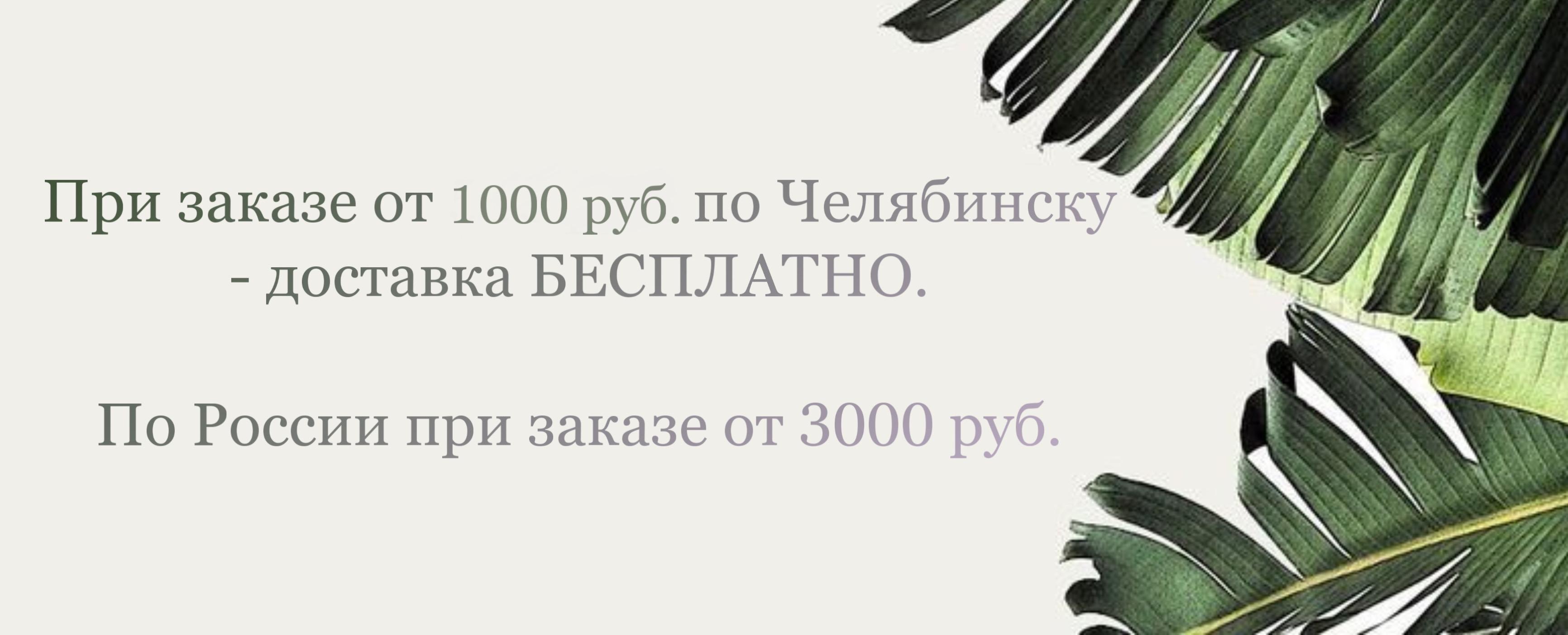 #почтизадаром