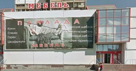Ортопедечиские матрасы, основания в Магнитогорске