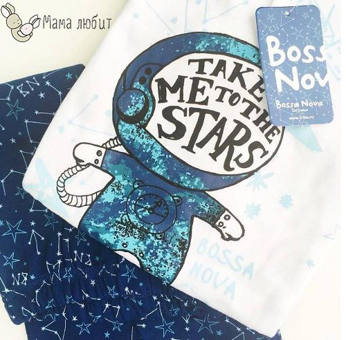 Пижама Bossa Nova для мальчиковTake me to the stars купить в интернет-магазине Мама Любит
