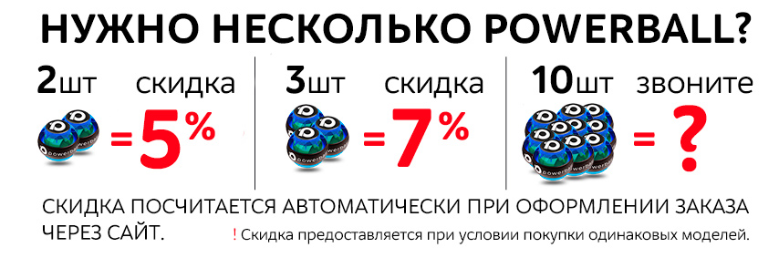 discount-powerball.jpg