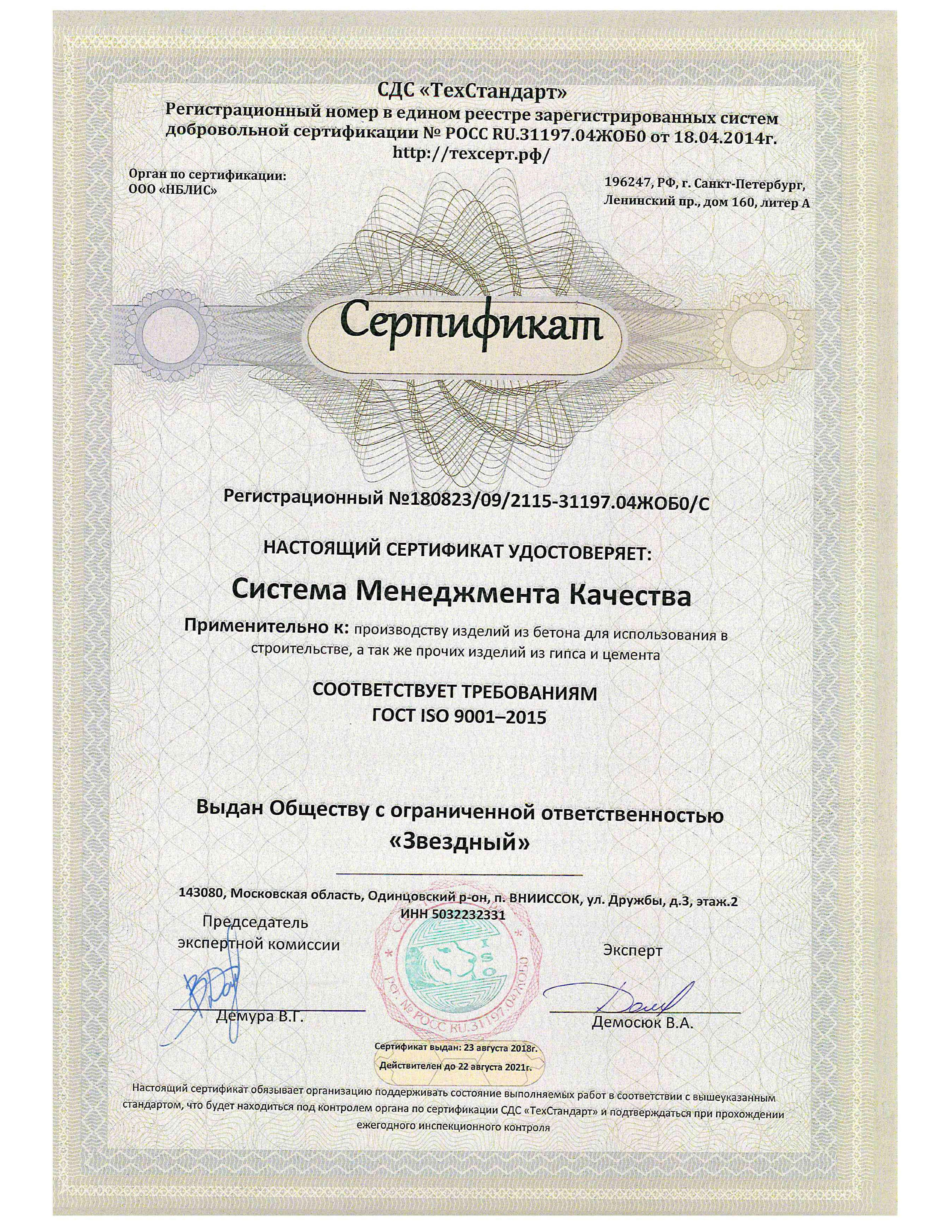 sertif.jpg