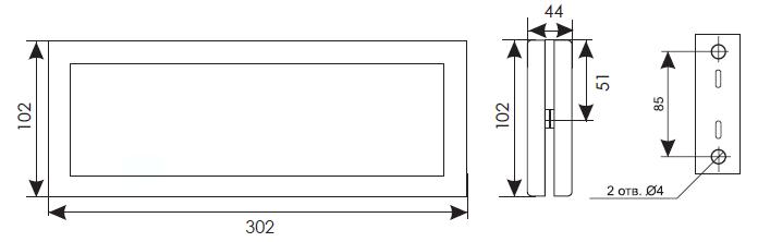 Установочные размеры для двухстороннего светового табло «Выход» КРИСТАЛЛ-12-Д / КРИСТАЛЛ-24-Д