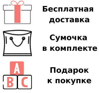 Babutka