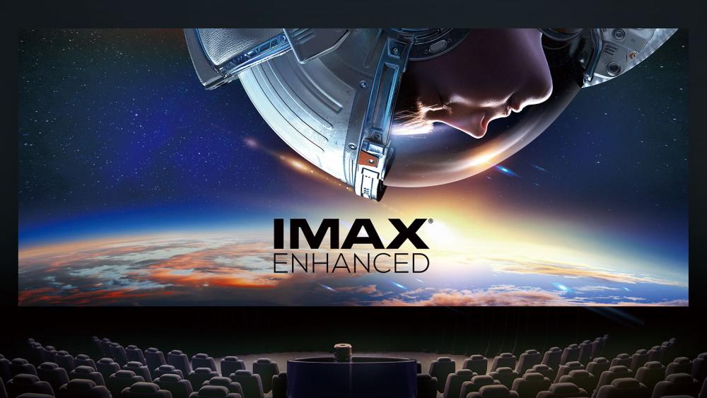 Кинозал IMAX Enhanced