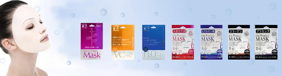 Japan Gals купить маски для лица