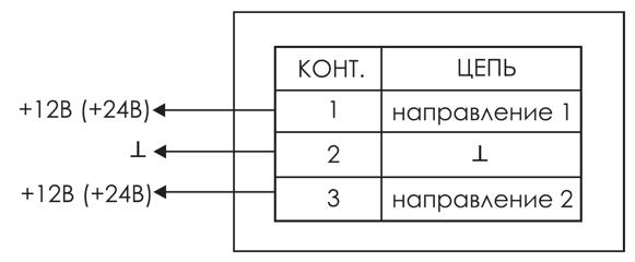 Схема подключения для динамического светового табло стрелка КРИСТАЛЛ-12 ДИН1/ДИН2 и КРИСТАЛЛ-24 ДИН1/ДИН2