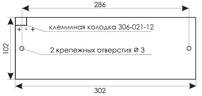 Установочные размеры для динамического светового табло стрелка КРИСТАЛЛ-12 ДИН1/ДИН2 и КРИСТАЛЛ-24 ДИН1/ДИН2