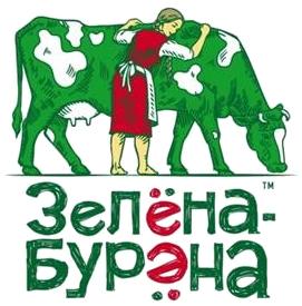 Зелена Бурена - торговая марка