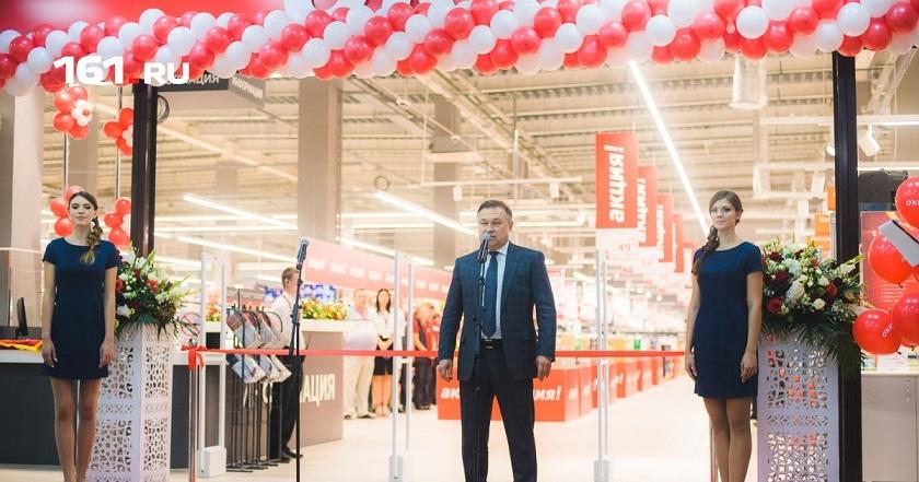Розничная сеть «О`кей» отделала гипермаркет в Новочеркасске керамогранитом ЗЕВС