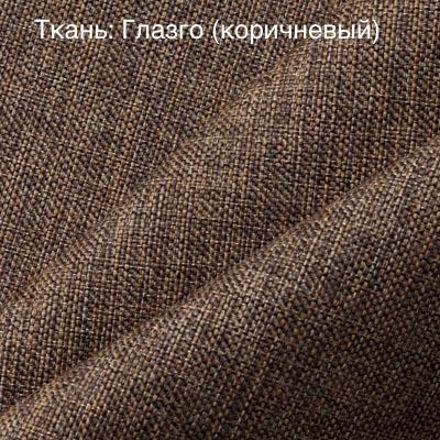Ткань-_Глазго__коричневый__-2.jpg