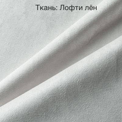 Ткань-_Лофти_лён-2.jpg