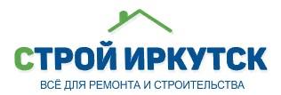 СтройИркутск